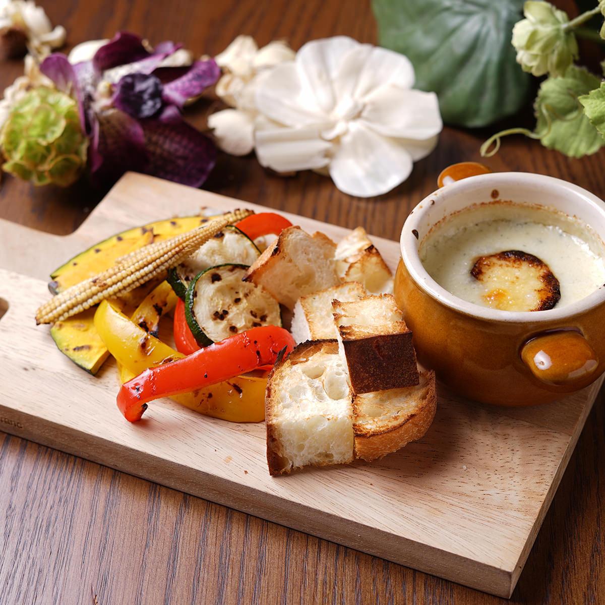 ゴルゴンゾーラのチーズフォンデュ