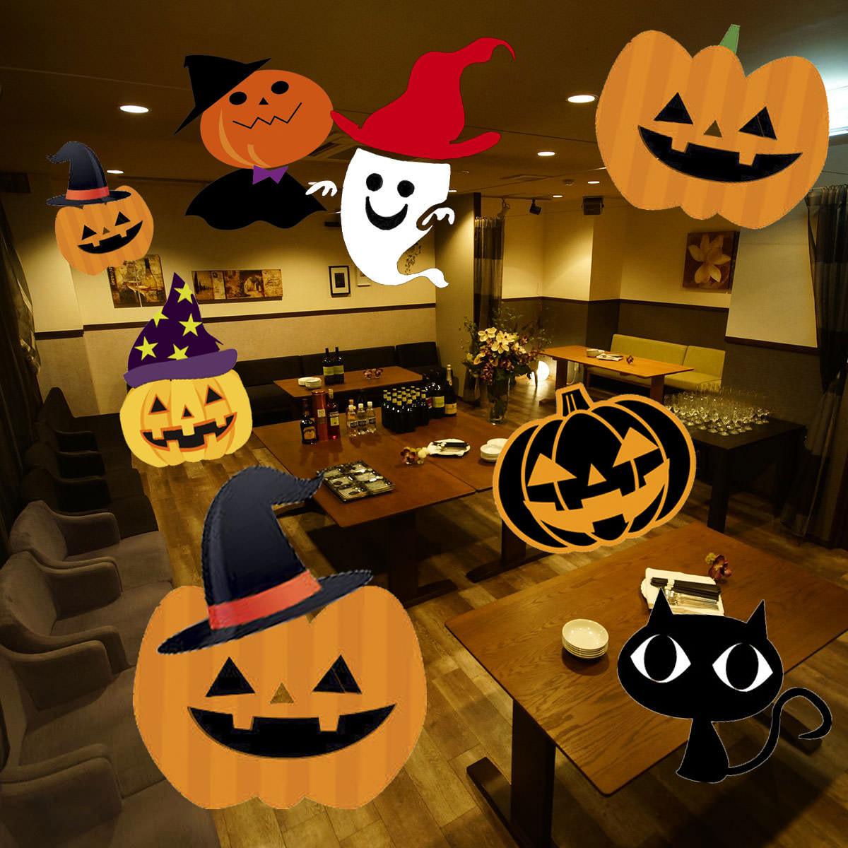 【ハロウィンパーティ】10月限定